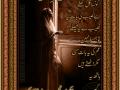 harf_e_dua
