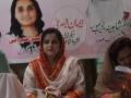 آنچل کے زیر اہتمام خواتین کا مشاعرہ ۔ 20 فروری 2015