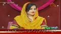 عید شو پی ٹی وی ملتان ۔۔ 30 جولائی 2014