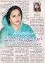 روزنامہ خبریں ، ملتان، لاہور،مظفر آباد ۔۔ 8 اگست 2015