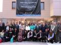 اختتامی سیشن کے بعد شرکا کا پاکستان کے سفیر سہیل محمود کے ساتھ گروپ فوٹو