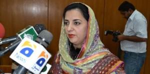 ڈاکٹر نجمہ شاہین کھوسہ